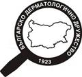 Българското дерматологично дружество